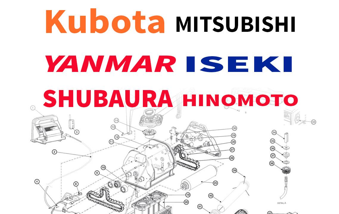 Ventes de pièces détachées pour micro tracteur japonais